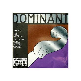 Thomastik Dominant viola No.138 G線dominantobiora弦