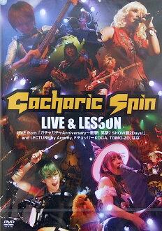 DVD Gacharic Spin LIVE & LESSON 아토스