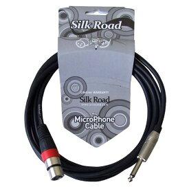 Silk Road LM204-3 マイクケーブル XLRメス-フォン 3メートル