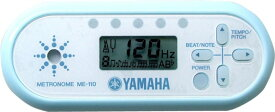 YAMAHA ME-110SBL 電子メトロノーム