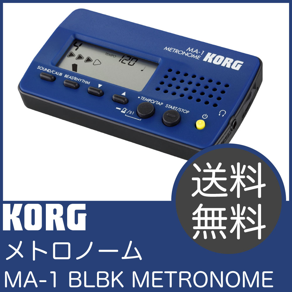 KORG MA-1 BLBK METRONOME メトロノーム