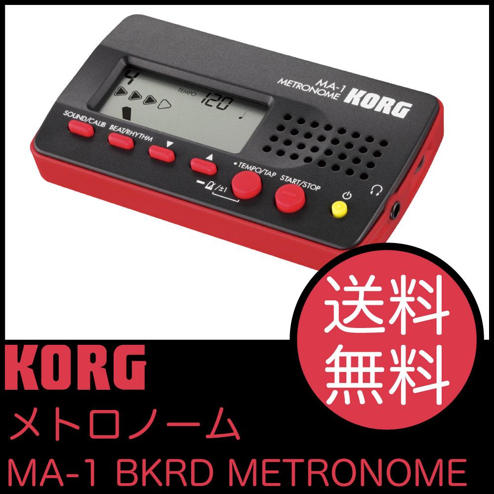 KORG MA-1 BKRD METRONOME メトロノーム