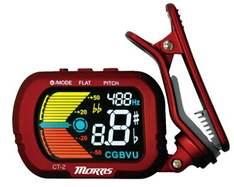 MORRIS CT-2環形別針型調諧器