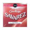 SAVAREZ 510CR NEW CRISTAL Cantiga NORMAL TENSION SET クラシックギター弦
