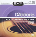 D'Addario EXP26 Coated Phosphor Bronze Custom Light アコースティックギター弦