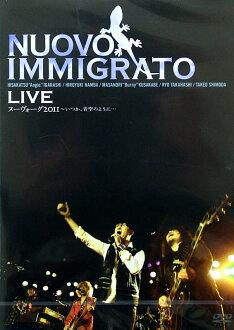 DVD Nuovo Immigrato LIVE 누보그 2011언젠가, 푸른 하늘과 같이... 아토스