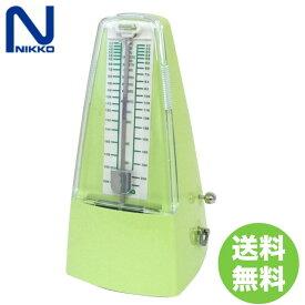 NIKKO スタンダードplus フレッシュグリーン メトロノーム