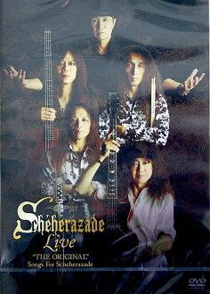 DVD 시라자드라이브! THE ORIGINAL Songs For Scheherazade 아토스