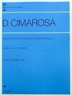 全音钢琴程序库Cimarosa钢琴奏鸣曲全集1全音乐谱出版社