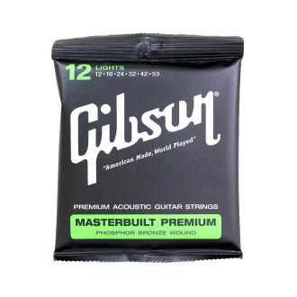 GIBSON SAG-MB12吉他弦