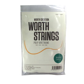 Worth Strings OP-L Light ベースウクレレ弦