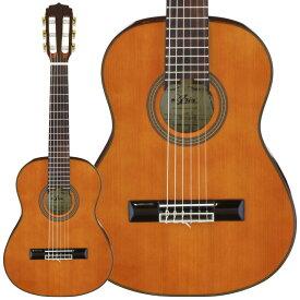 ARIA A-20-48 ミニサイズ クラシックギター