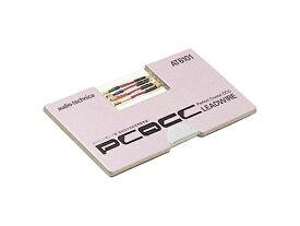 AUDIO-TECHNICA AT6101 カートリッジ用リード線 PCOCC