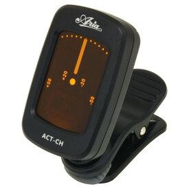 ARIA ACT-CH クリップ型クロマチックチューナー