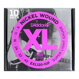 D'Addario EXL120-10P 10セットパック エレキギター弦