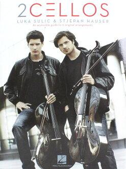 2大提琴路加·surikku&斯蒂芬·hauzashinkomyujikku