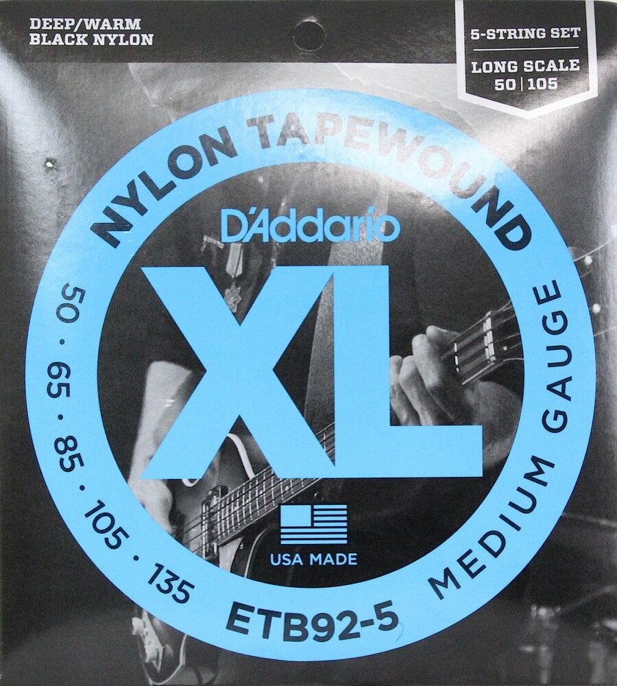 D'Addario ETB92-5 Black Nylon Tapewound 5弦エレキベース弦