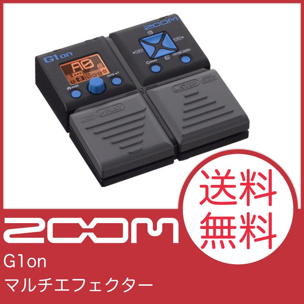 ZOOM G1on ギターマルチエフェクター