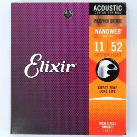 ELIXIR 16027 PHOSPHOR BRONZE C.LIGHT 11-52 アコースティックギター弦