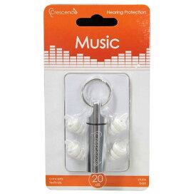 Crescendo Music イヤープロテクター 耳栓