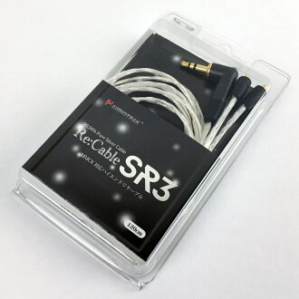 AUDIOTRAK Re:Cable SR3 SHURE SE535/SE835用再电缆
