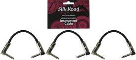 Silk Road LG104-0.15M-3P BK ギターパッチケーブル 15cm LLプラグ×3本パック