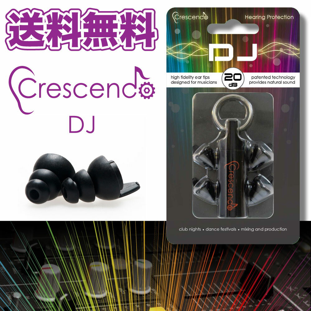 Crescendo DJ イヤープロテクター 耳栓
