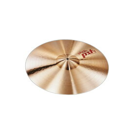 PAISTE PST7 Heavy Ride 20 ライドシンバル