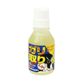 Sunhayato GTR-L30 ガリ取りくん 接点復活剤