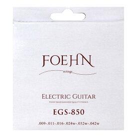 FOEHN EGS-850 Electric Guitar Strings Super Light エレキギター弦 09-42
