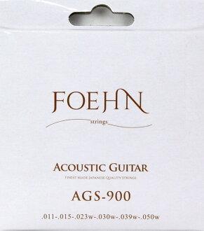 FOEHN AGS-900 Acoustic Guitar Strings 11-50 custom 80/20 Bronze