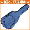 アコギ用ギグバック RAINBOW DGB-141010ABL