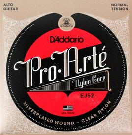 D'Addario EJ52 Alto Guitar クラシックギター弦