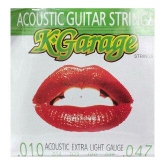 K-GARAGE A/G 10-47 Extra Light吉他弦