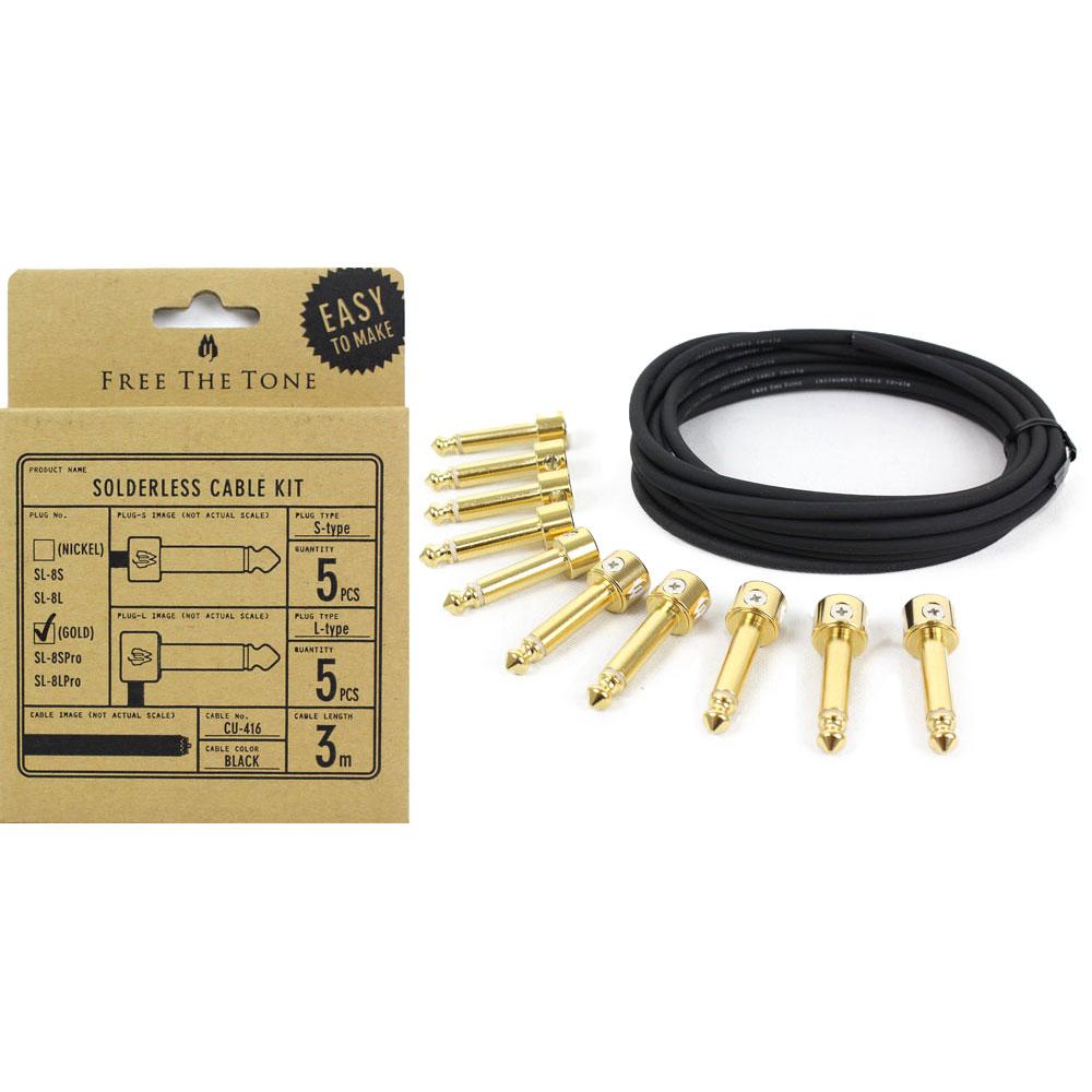 Free The Tone SLK-SLPro-55 ソルダーレスケーブルキット SL-8SPro (Gold)-5/SL-8LPro (Gold)-5/CU-416-3m