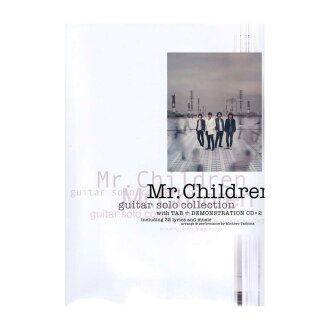 Mr.Children guitar solo pieces all tabs tablature & Mo CD in 2 normal music CDs with doremi music(Japan)