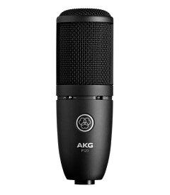 AKG P120 Project Studio Line コンデンサーマイクロフォン
