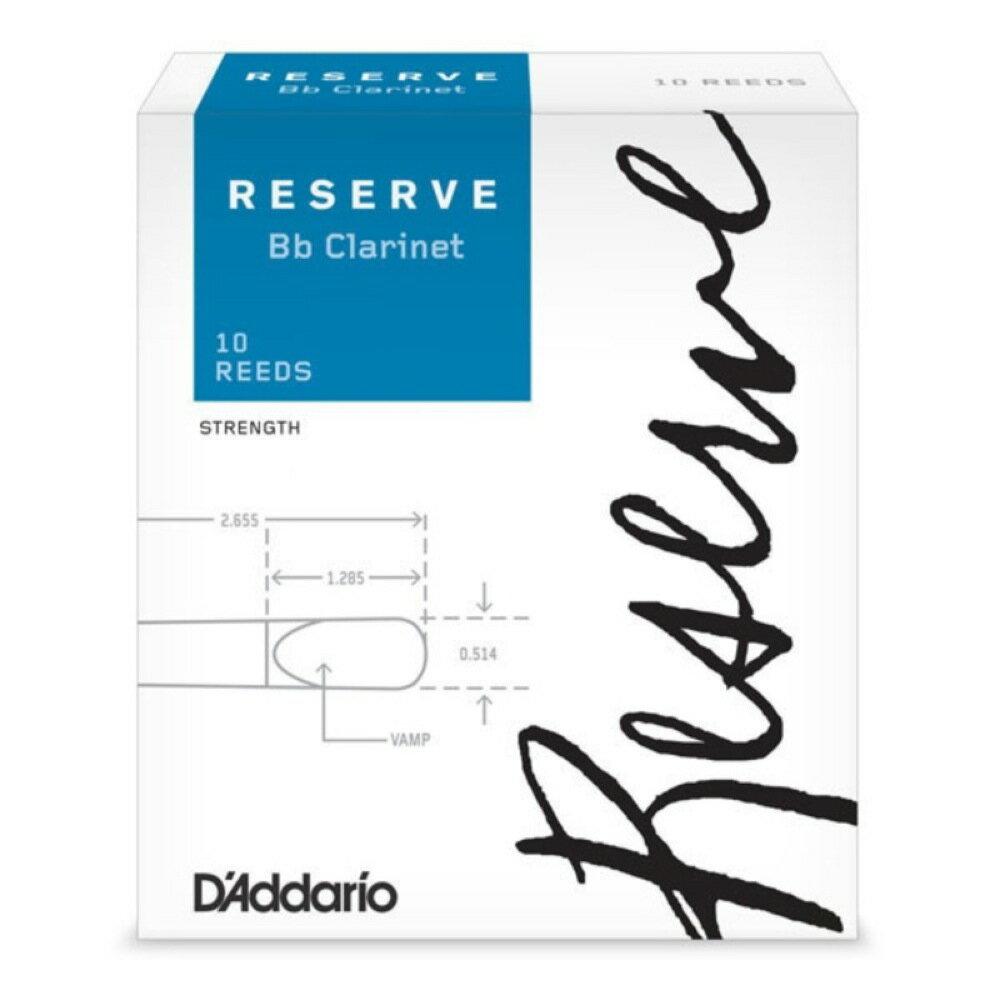 D'Addario Woodwinds/RICO LDADRECL3 レゼルヴ B♭クラリネットリード [3]
