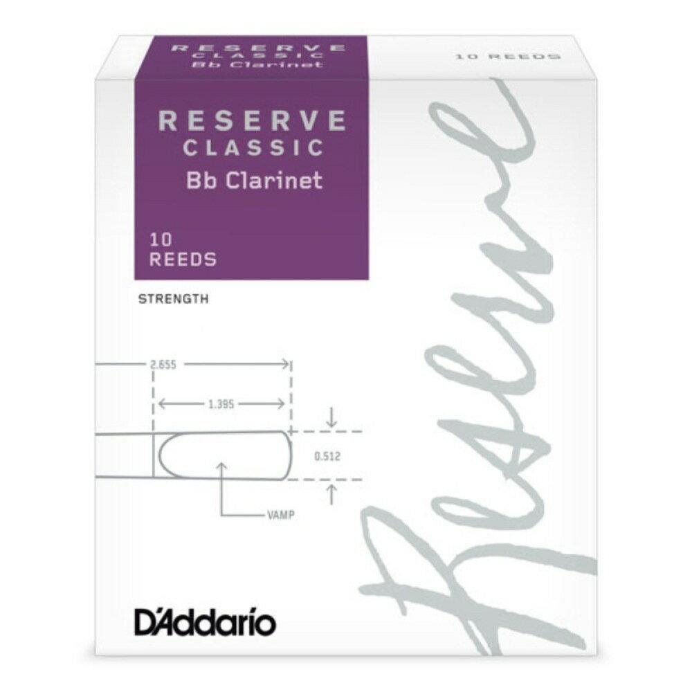 D'Addario Woodwinds/RICO LDADRECLC3.5 レゼルヴ クラシック B♭クラリネットリード [3.5]