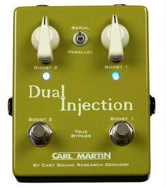 CARL MARTIN Dual Injenction デュアルブースター