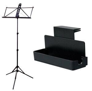 YAMAHA MS-303AL&MS-RKDX 譜面台&譜面台ラックセット