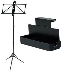 YAMAHA MS-250ALS&MS-RKDX 譜面台&譜面台ラックセット