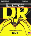 DR DDT DDT-11/54 Drop-Down Tuning Extra Heavy エレキギター弦×3セット
