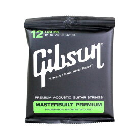 GIBSON SAG-MB12 アコースティックギター弦×3セット