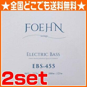 FOEHN EBS-455×2 set Electric Bass Strings Regular Light 5strings 5-string electric bass strings 45-125