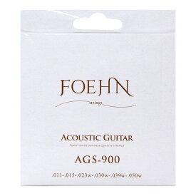 FOEHN AGS-900×3セット Acoustic Guitar Strings Custom Light 80/20 Bronze アコースティックギター弦 11-50