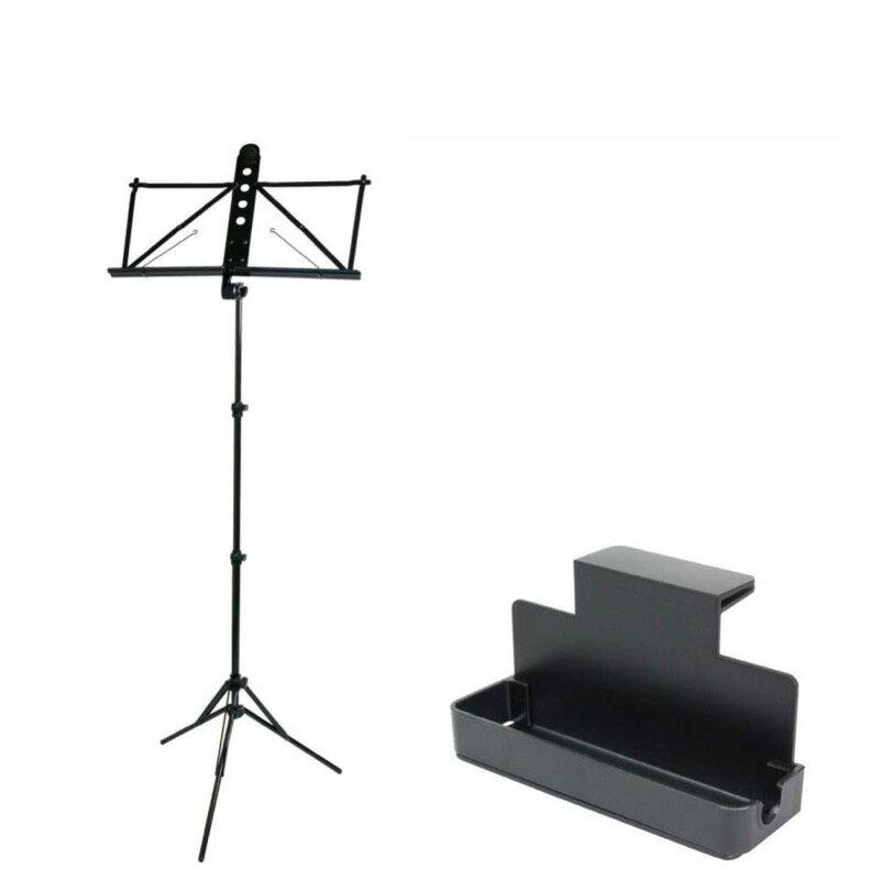 YAMAHA MS-250ALS アルミ製譜面台 Dicon Audio MS-TRK 譜面台トレイラック付きセット