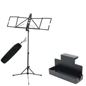 ARIA AMS-200 譜面台 Dicon Audio MS-TRK 譜面台トレイラック付きセット