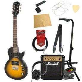 エピフォンから始める!大人の入門セット Epiphone Les Paul Express VS エレキギター Marshallアンプ付 11点セット