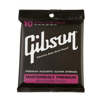 *3套Gibson SAG-BRS10 Masterbuilt Premium 80/20 Bronze吉他弦